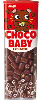 Chocobaby02_image